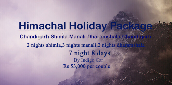 Himachal Holiday Package No 1