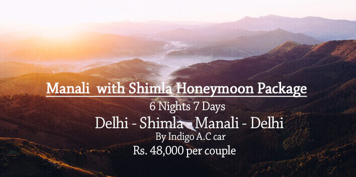 Himachal Tour Package No 2