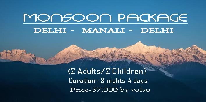 Monsoon Package