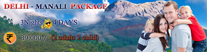 Mansoon Package